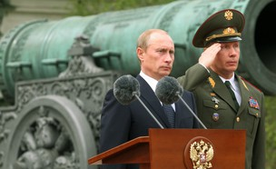 ולדימיר פוטין לפזם (צילום: Getty Images)