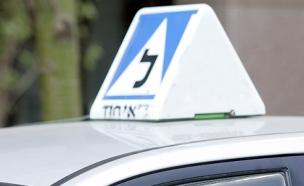 מורה נהיגה (צילום: משה שי / פלאש 90)