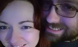 קאלה וצ'רלי הנעדרים (צילום: סלפי, מתוך הפייסבוק של Katie Carver)