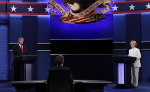 עימות הבחירות האחרון בין קלינטון לטראמפ (צילום: חדשות 2)