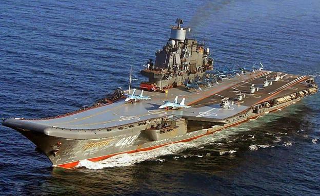 """נושאת המטוסים הרוסית """"אדמירל קוזנצוב"""""""