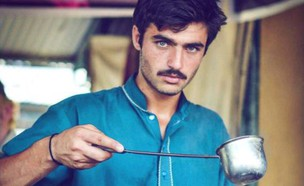 מוכר תה חתיך (צילום: אינסטגרם)