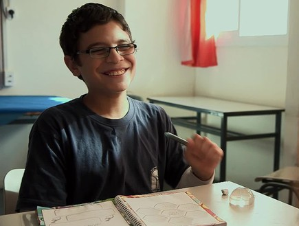 בית ספר לתקווה (צילום: שידורי קשת ,שידורי קשת)