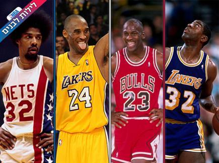 מצעד הכינויים הגדולים בהיסטוריה של ה-NBA(ספורט 5)