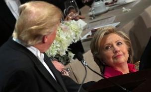 טראמפ קלינטון ארוחה (צילום: חדשות 2)