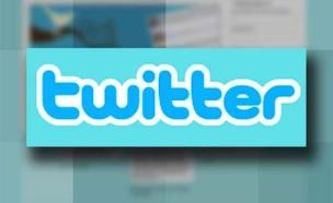 קשיים גם בטוויטר (צילום: חדשות 2)