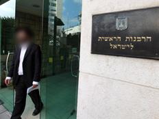 הרבנות הראשית לישראל (צילום: פלאש 90)