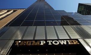ביניין טראמפ בניו יורק (צילום: אימג'בנק/GettyImages ,getty images)