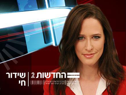 יונית לוי (צילום: חדשות 2)