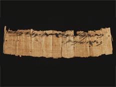הפפירוס הנדיר עם שם העיר ירושלים (צילום: שי הלוי, באדיבות רשות העתיקות)