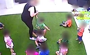 גננת מתעללת בילדי הגן (צילום: חדשות 2)