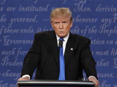 "טראמפ. ""קרא"