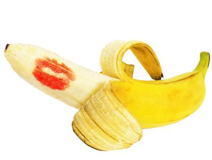 בננה (צילום: shutterstock)