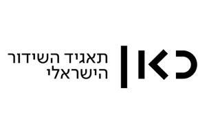 תאגיד השידור הישראלי
