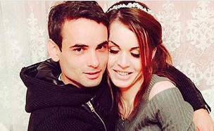 ריינה אלייב ובעלה (צילום: מתוך פייסבוק ,פייסבוק)