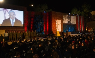 טקס יום הזיכרון לשואה, ארכיון (צילום: רויטרס)