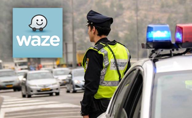 שיתוף פעולה בין המשטרה לוויז (צילום: חטיבת דוברות המשטרה)