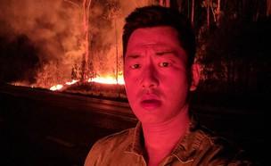 סלפי בשריפה(אינסטגרם)