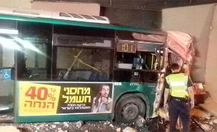 """זירת התאונה, לפני כחצי שנה (צילום: עדי לסקר, דוברות מד""""א)"""