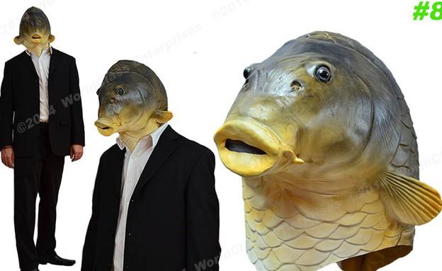 מסכת דג - מוצרים שמראים שתרבות הצריכה עברה כל גבול (צילום: צילום מסך ,מעריב לנוער)