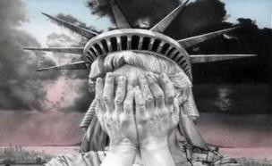 פסל החירות בוכה