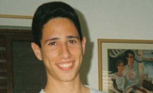 החייל הנעדר גיא חבר (צילום: מתוך אתר: גיא חבר)