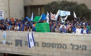הפגנת העובדים נגד הסגירה