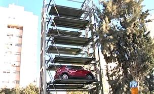 """ה""""גלגל הענק"""" שיפתור את מצוקת החניה (צילום: חדשות 2)"""