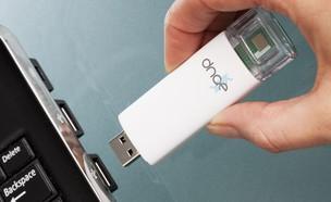 בדיקת HIV על USB