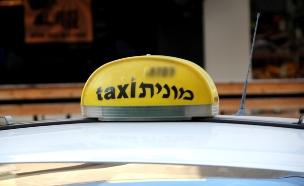 מונית (צילום: חדשות 2)