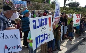 הפגנה נגד פינוי עמונה, פינוי, חוק ההשדרה (צילום: חדשות 2)