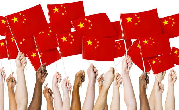 דגלי סין מונפים (צילום: ShutterStock ,ShutterStock)