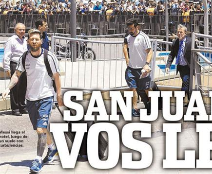 עיתוני ארגנטינה שמים מבטחם במסי(ספורט 5)