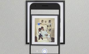 אפליקציית סריקת התמונות PhotoScan של גוגל (צילום: גוגל ,גוגל)