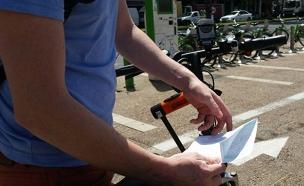 דוח, אופניים (צילום: חדשות 2)