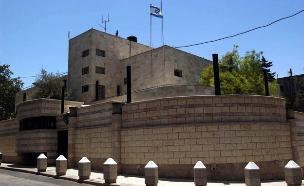 מעון ראש הממשלה בירושלים (צילום: חדשות 2)