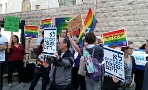 המפגינים בירושלים (צילום: חדשות 2)