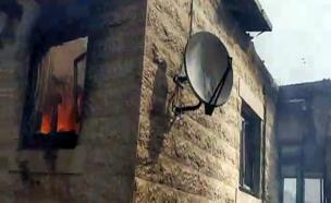 בית נשרף בנטף (צילום: חדשות 2)