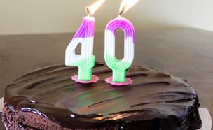 יומולדת 40 (צילום: shutterstock)