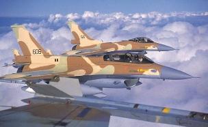 10 טון פצצות הופלו בסוריה, ארכיון (צילום: אתר חיל האוויר)