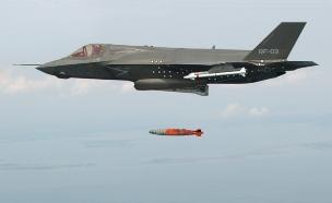 צפו: מטוס הקרב הבא של ישראל (צילום: רויטרס)