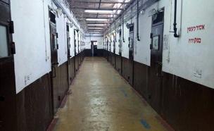 """כלא 4 (צילום: דובר צה""""ל)"""