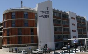 בית חולים ברזילי (צילום: Miriam Alster/FLASH90)