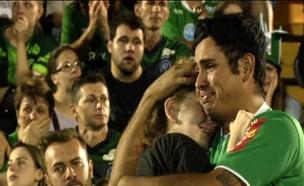 הלם באיצטדיון של שפקואנסה (צילום: רויטרס)