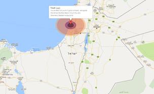 האם תשרדו מתקפה גרעינית (צילום: צילום מסך)