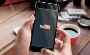 יוטיוב (צילום: ShutterStock ,ShutterStock)