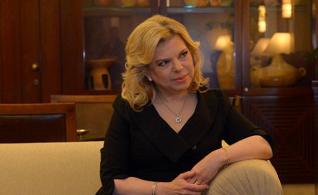 שרה נתניהו, ארכיון (צילום: חיים זך, פלאש 90)