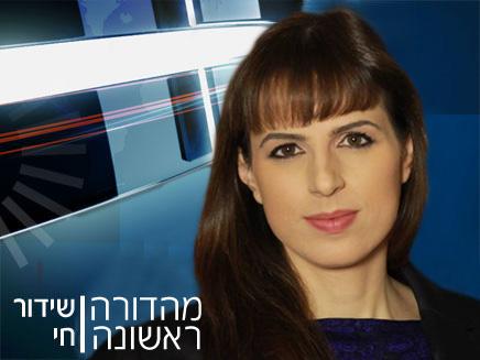 דפנה ליאל (צילום: חדשות 2)