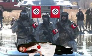 אנטישמיות (צילום: צילום מסך)