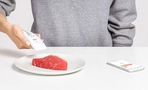 """מכשיר FoodSniffer ש""""מריח"""" אם האוכל מקולקל (צילום: יחסי ציבור ,יחסי ציבור)"""
